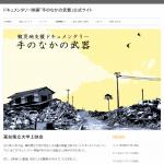tenonakanobuki.com-1